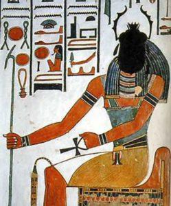 image KHEPRI