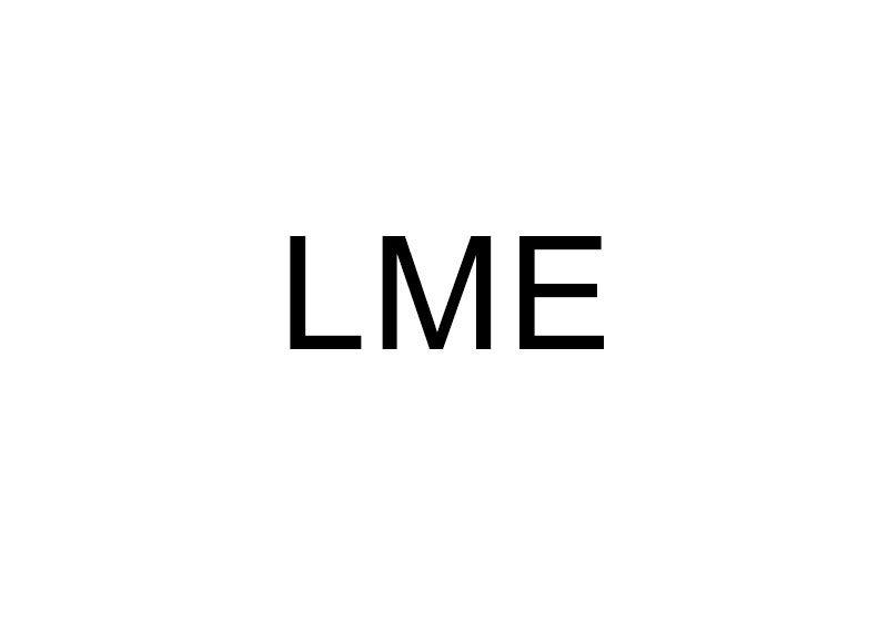 partenaire LME groupe KEPRA